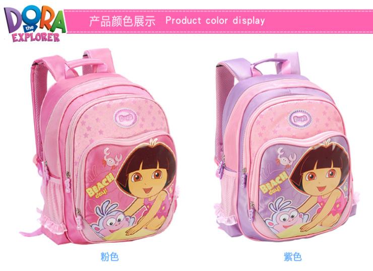 奴朵拉 1 3年级小学生书包双肩包 儿童书包 DR005 粉红 价格,卡迪