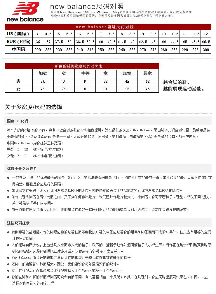 新品 新百伦 New balance 574系列男式休闲鞋 ML574BNV...