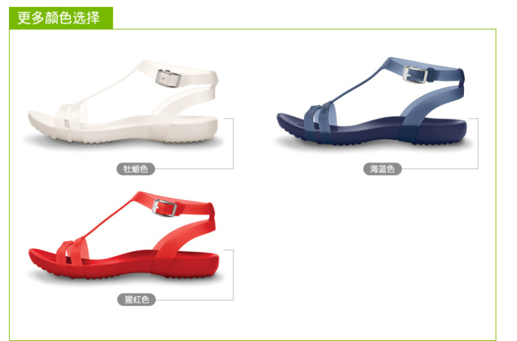 卡骆驰crocs凉鞋女赛丝凉鞋