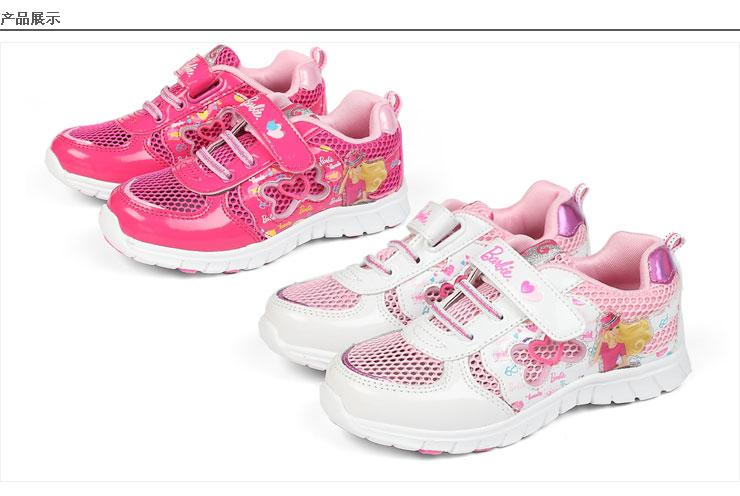 barbie/芭比2012年夏季二层牛皮女小童运动鞋ae21827