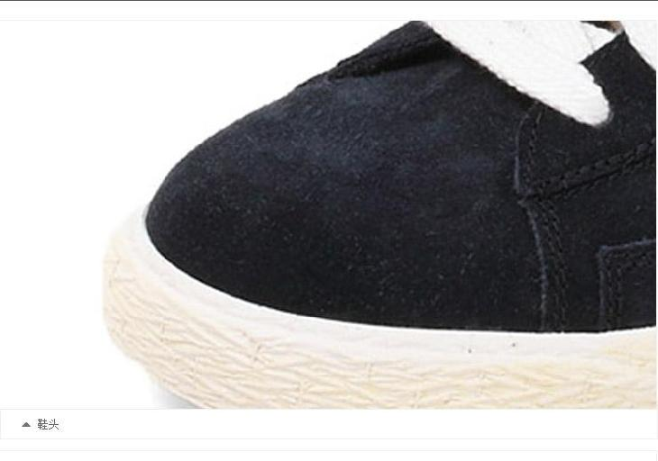 耐克nike男鞋板鞋-538282-040