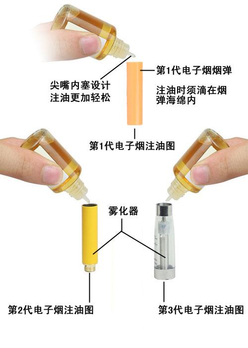 电子烟油 k smoker
