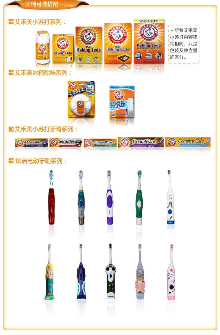 MY WAY Jie-hyun children DIY electric toothbrush (Random Color)