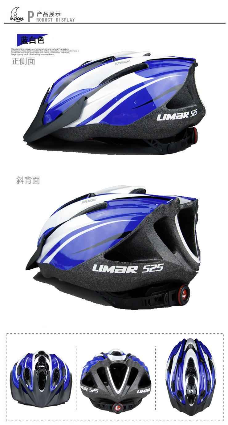 利马LIMAR 自行车头盔 山地车骑行 单车头盔 5
