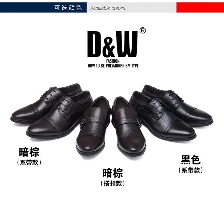 男士皮鞋婚鞋1005040