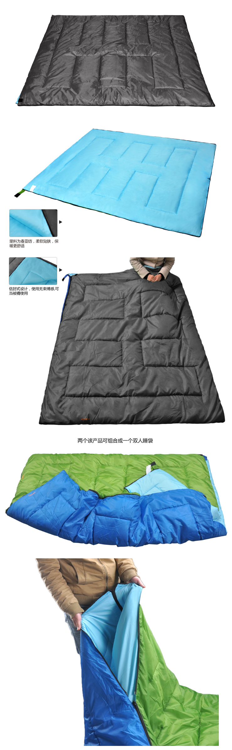 LYCEEM Blue Orange Sleep Envelope Sleeping Bag Olive