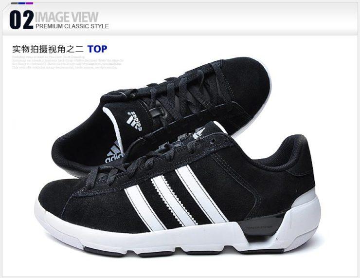 篮球鞋g49120 黑色 43