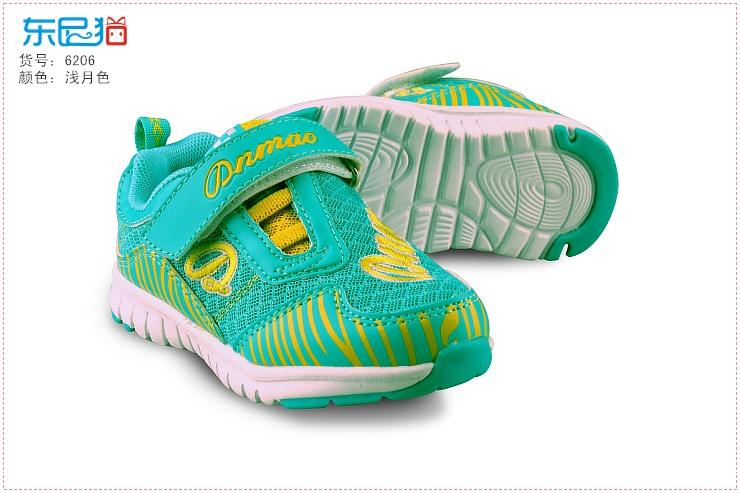 布休闲运动鞋6206