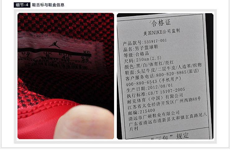 耐克NIKE热销新品男子乔丹系列前掌ZOOM缓震高耐磨橡胶...