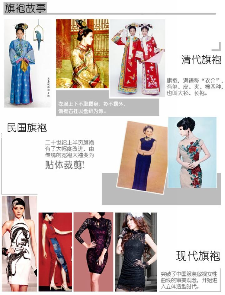 中国各民族服装特点 各民族的服装及特点 各民族的服装特点