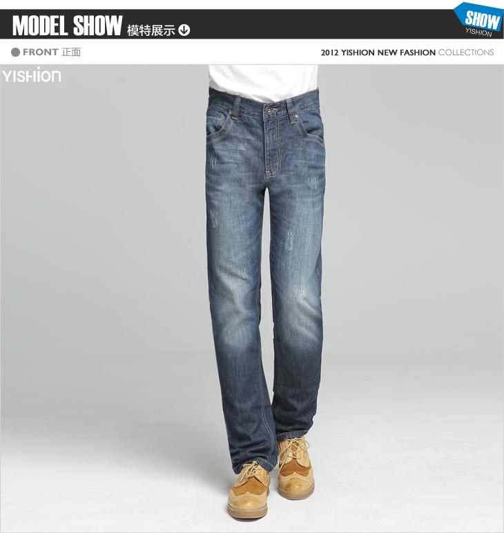 男装低腰蓝色修身牛仔裤男士长裤子