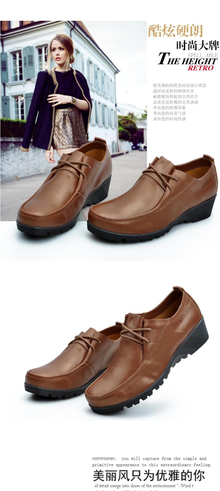 antcity/蚂蚁城女鞋真皮舒适圆头休闲皮鞋系带厚底