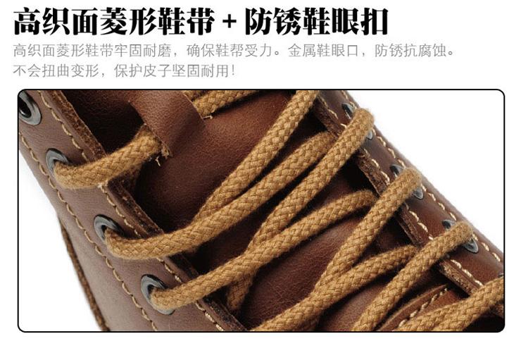 cantorp/骆驼牌 靴子 高帮男士马丁靴户外保暖工装
