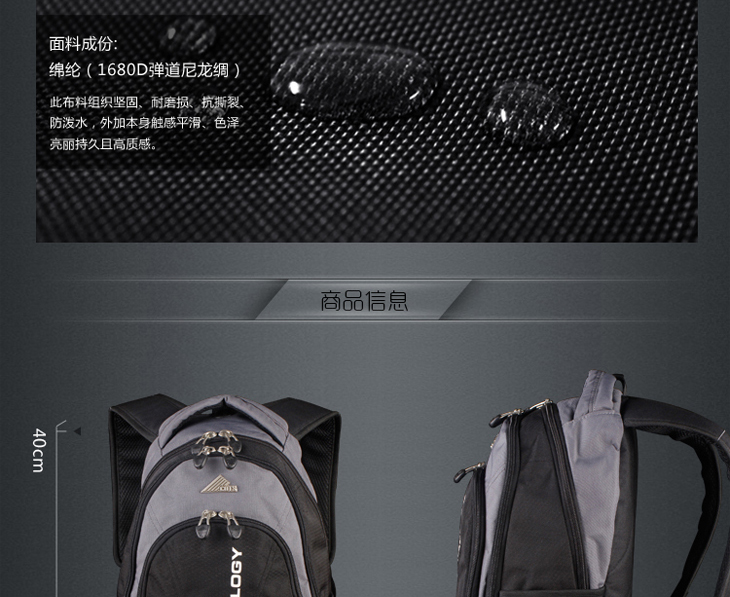 cots运动休闲双肩背包小容量cots41