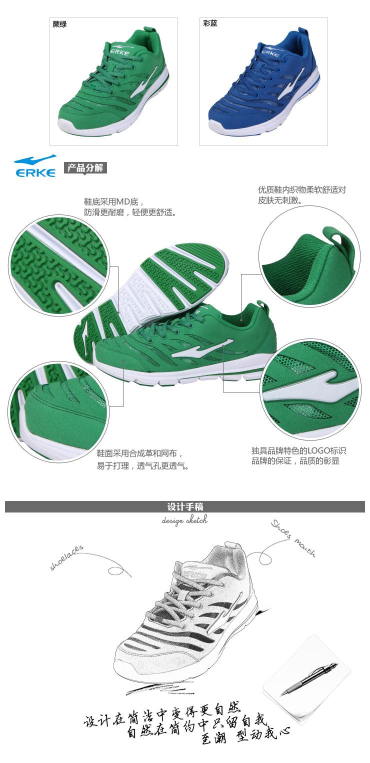综训鞋 男式运动鞋
