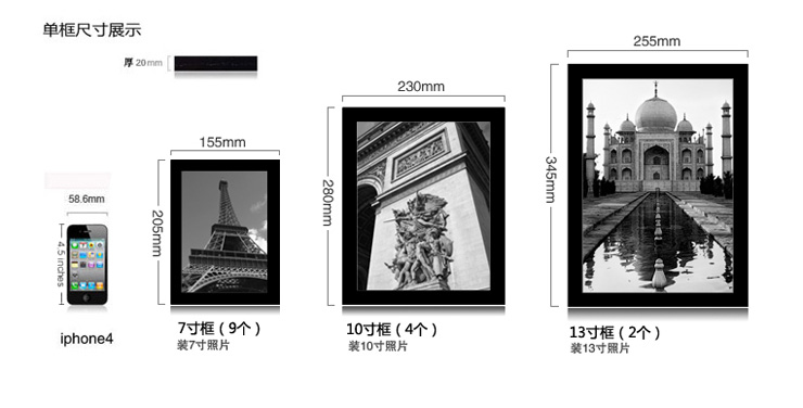 7寸照片尺寸_7寸照片尺寸像素图片