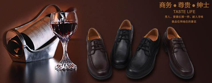 时尚商务正装 系带皮鞋