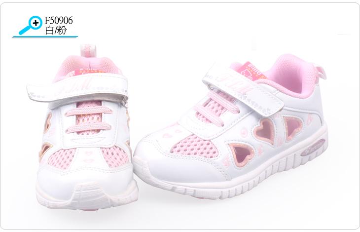 me/富罗迷童鞋女童鞋镂空运动鞋夏季儿童网眼