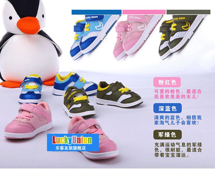 宝宝鞋 2012男女