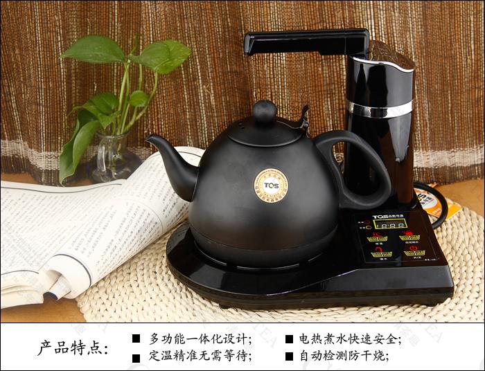 高航219智能电热壶的特点;多功能一体化设计;电热煮水快速...