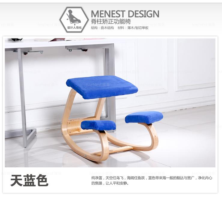 蜜巢 功能椅 曲木椅 摇椅 脊柱矫正功能椅 电脑椅 MSG 020 米白