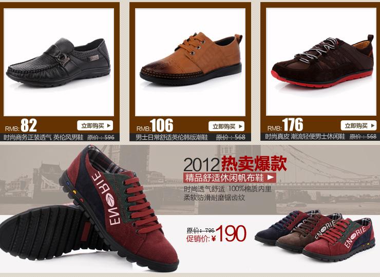 新款休闲鞋韩版英伦男鞋时尚潮流商务正装