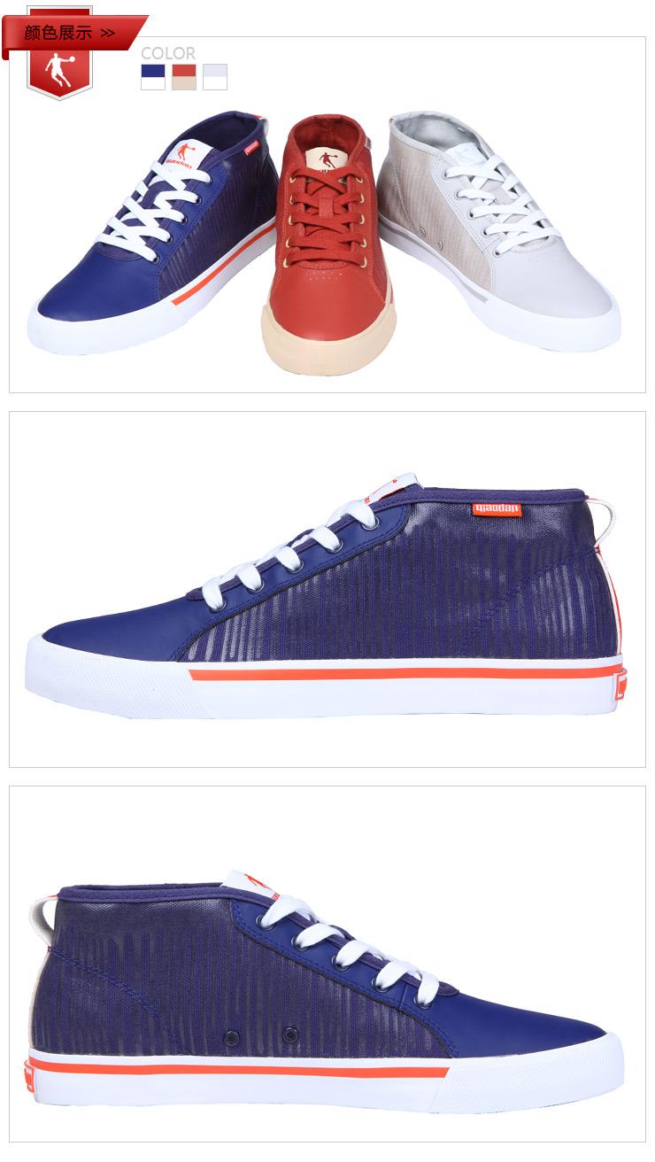 硫化鞋 男式运动鞋