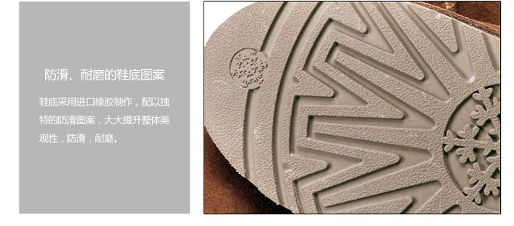丽芙莲恩 lIV LANE 2012秋冬季新款女式牛二层皮平跟圆头...