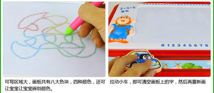 幼儿玩具绘画作品