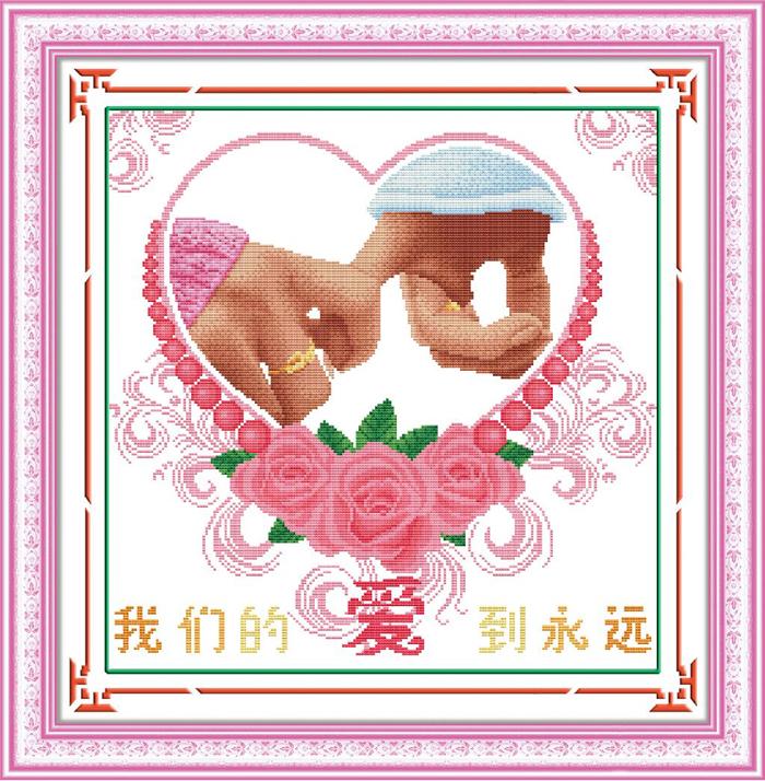 的爱到永远牵手玫瑰花全珠子 家居卧室挂画套件装图片