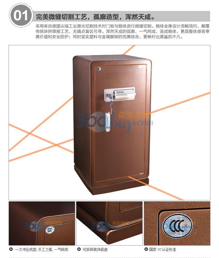 驰球(CIIQ)FDG-A1\/D-110.F1黑鲨系列保险箱电