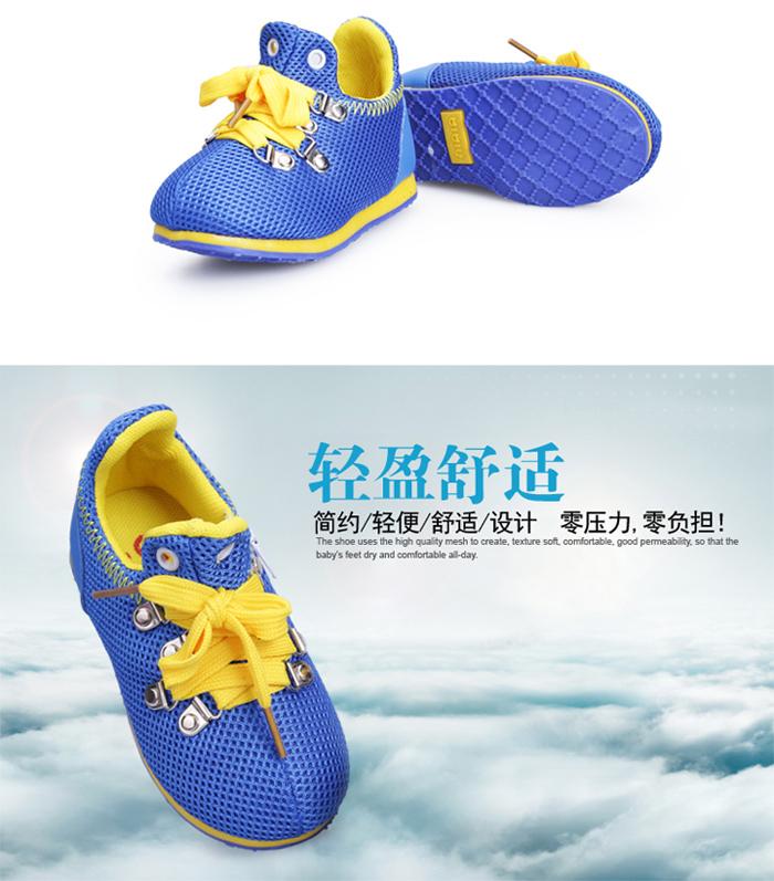 韩国比比我 婴儿鞋 防滑学步鞋 宝宝鞋 运动 C2120 1 兰...