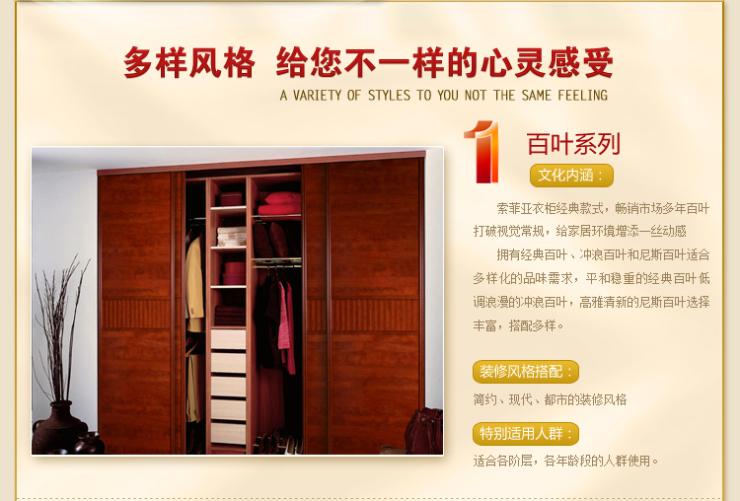 索菲亚c8框白蔷薇腰线尼斯百叶衣柜 定制整体大衣柜 柜门 平米