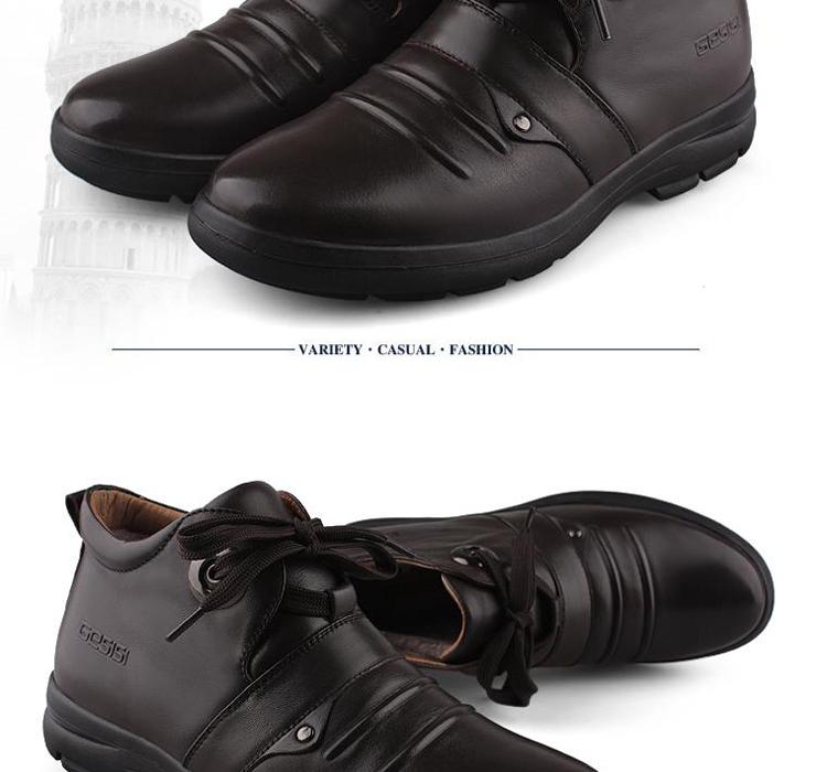 黑色/革士士(gesisi)男士靴子韩版2012新品时尚男靴短靴军靴潮流皮靴...