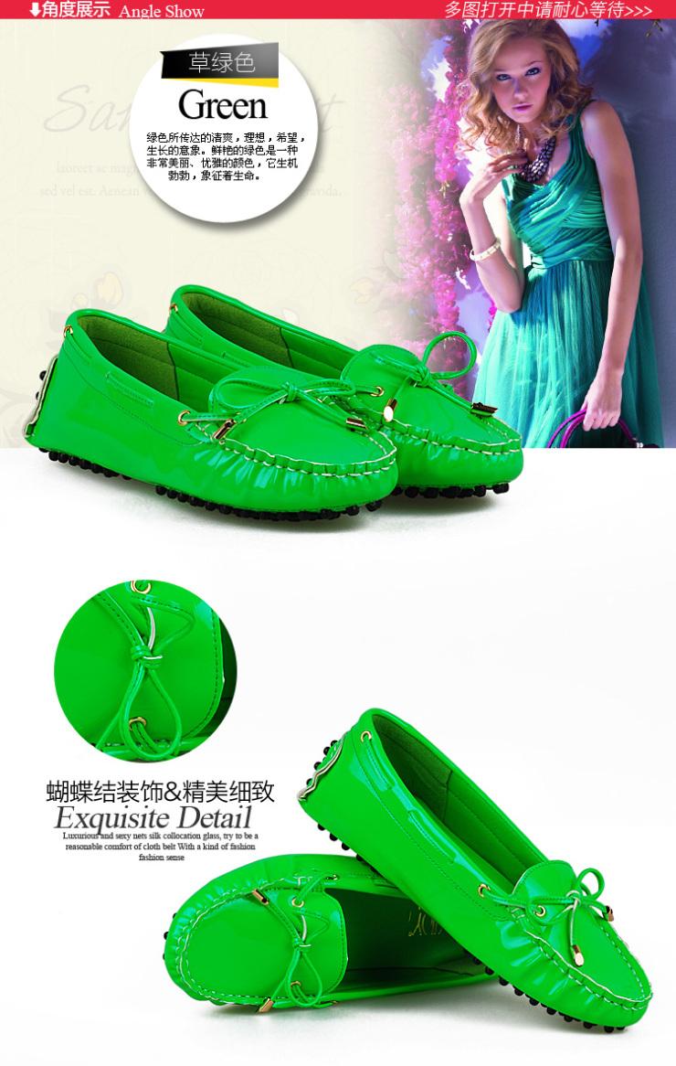 荧光绿色的鞋子