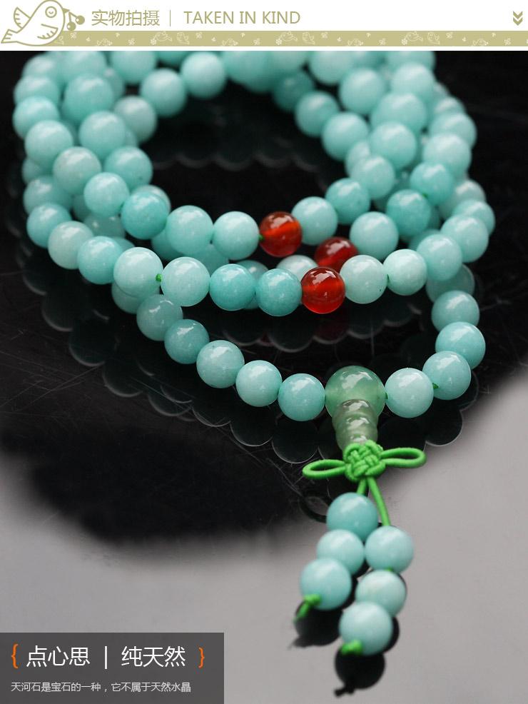 点心思 纯天然天河石是宝石的一种,它不属于天然水晶.
