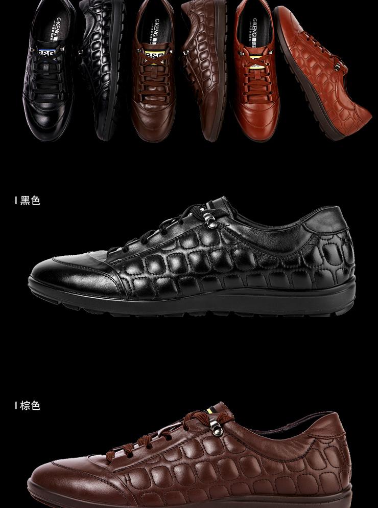 低帮鞋板鞋11301