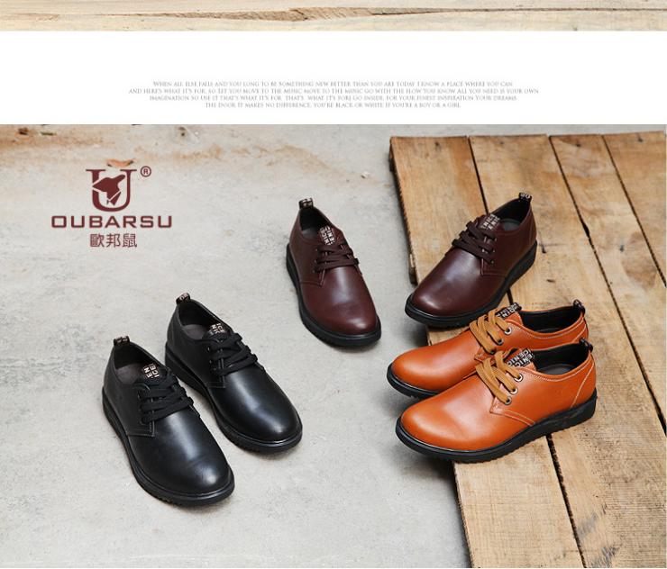 厚底男士英伦真皮商务正装皮鞋休闲单鞋子男