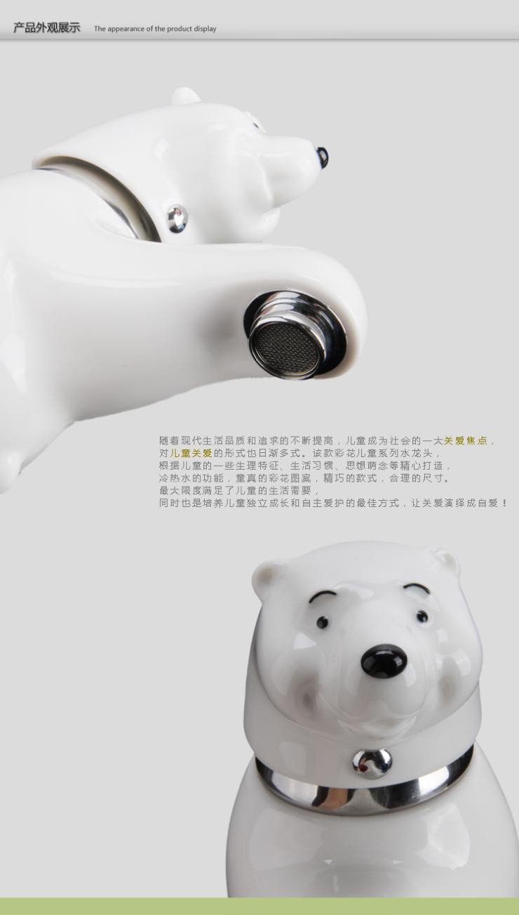 儿童卫浴 卡通动物造型面盆龙头 北极熊卫浴洗手间面盆龙头高清图片