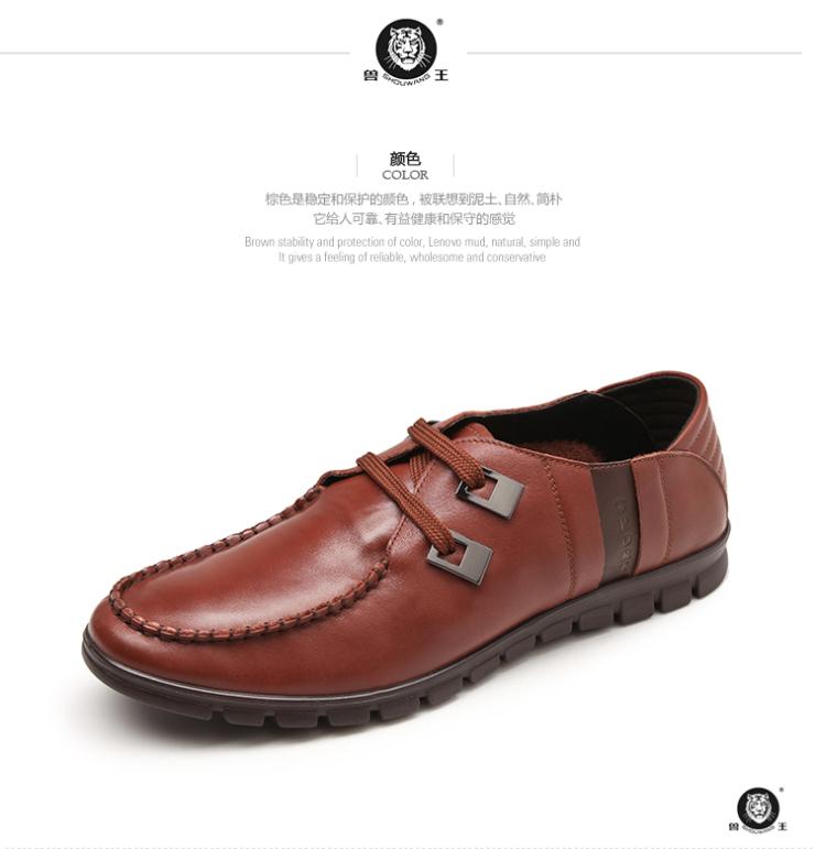 【年终大促】兽王新款男士商务休闲皮鞋真皮透气男鞋