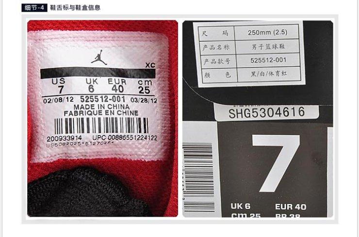 耐克NIKE 男鞋 2012新款乔丹系列男子缓震耐磨篮球鞋...