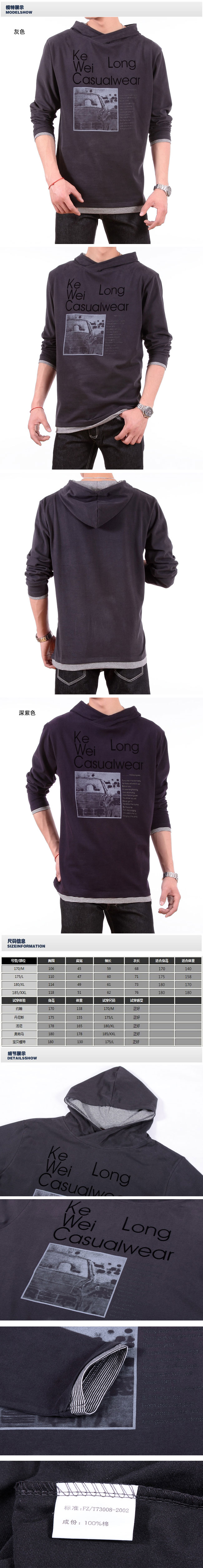 hanris Han Rui 2013 autumn new men's long-sleeved T-shirt men t-shirt big yards loose round neck T-shirt men's bottoming shirt purple 459185 (loose version of the type)