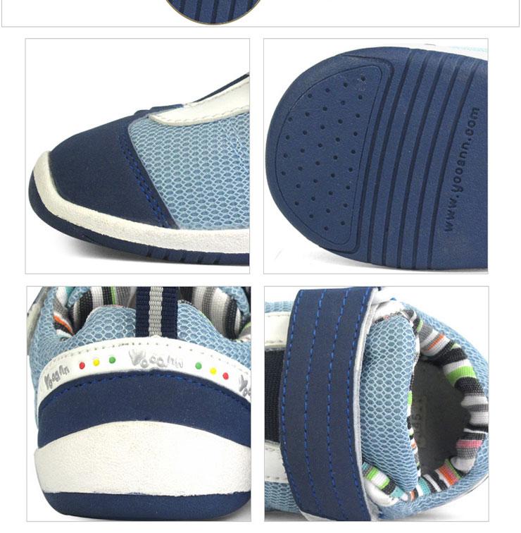 儿童运动鞋 胖脚宝宝鞋