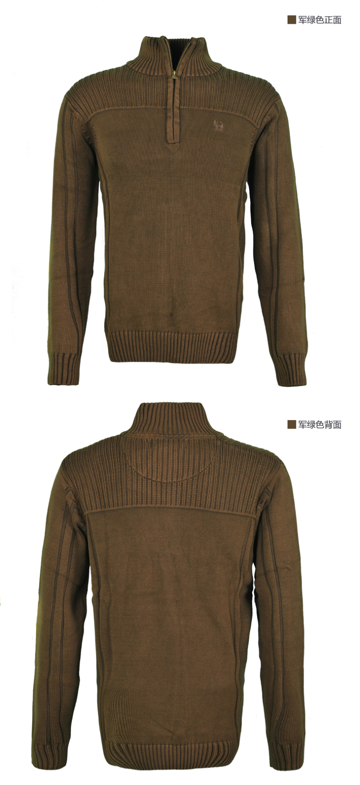 秋冬骆驼牌 热卖冬装 户外男式立领净色毛衣t恤