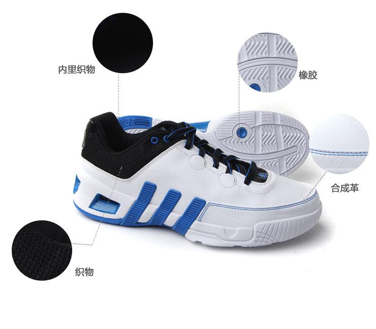 篮球鞋g67269 男款白色