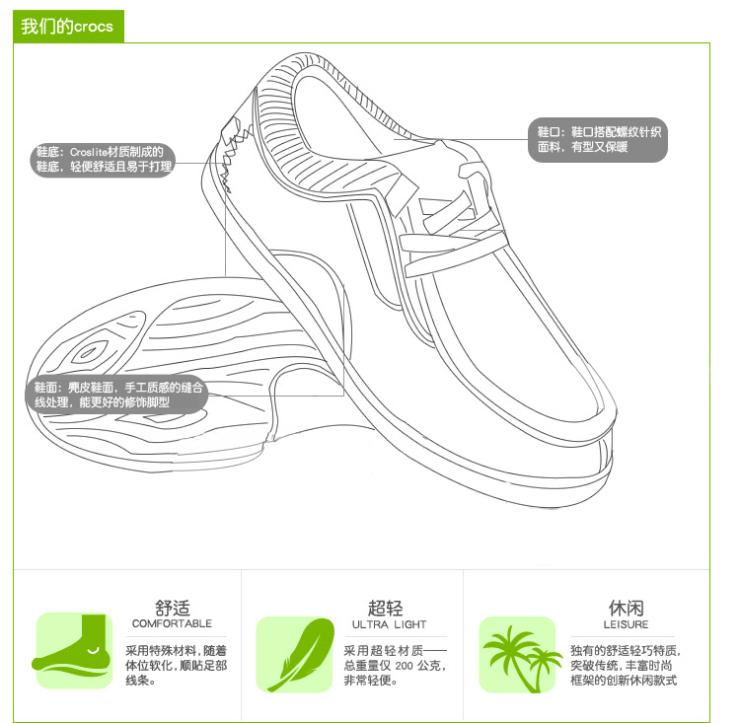 卡骆驰/crocs 休闲鞋 男