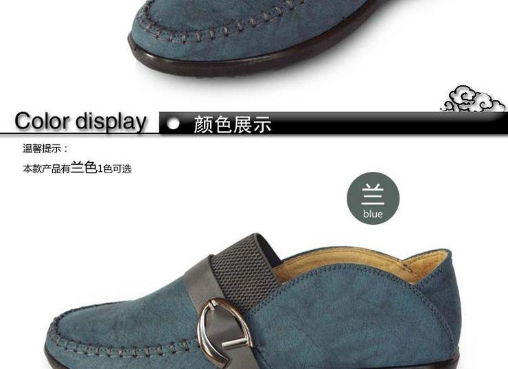 唐布匠老北京布鞋 男士休闲鞋