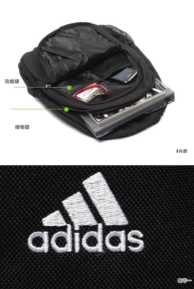 阿迪达斯 adidas 双肩背包