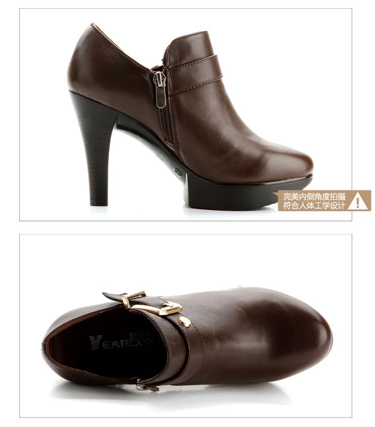 意尔康女鞋 新款厚防水台通勤时尚真皮女单高跟皮鞋y
