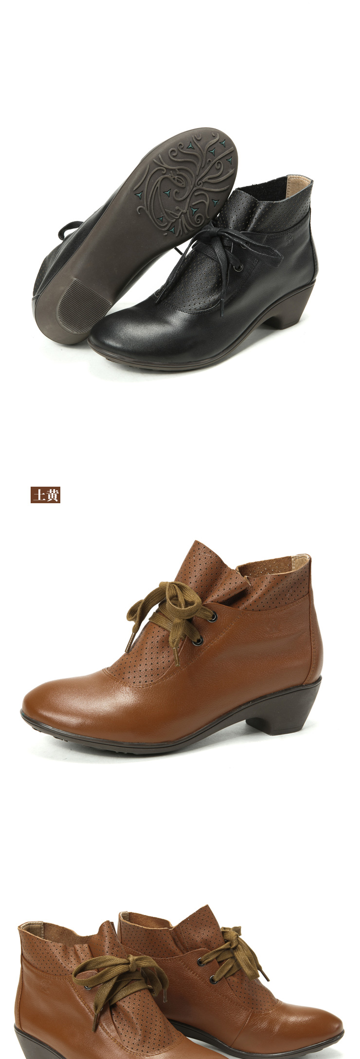 camel/骆驼 2012新款女鞋